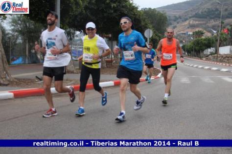 Here is my husband again, in the last kilometers of the marathon.